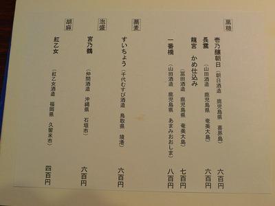 S780_p1180441