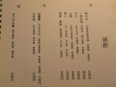 S790_p1180442
