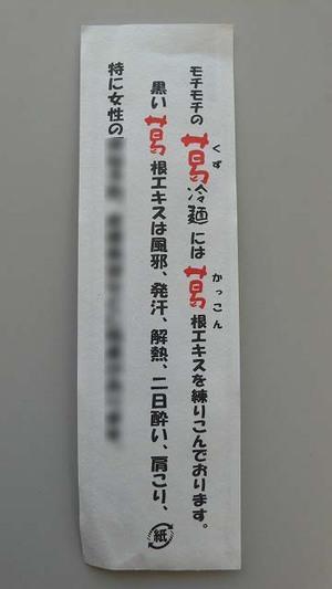 S835_p1200621_2