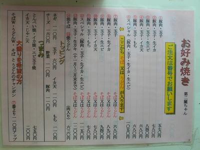 S700_p1180661
