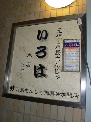 S105_p1220833