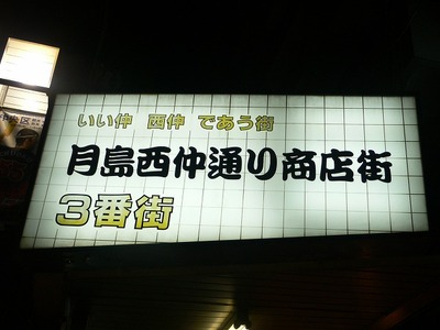 S900_p1220843