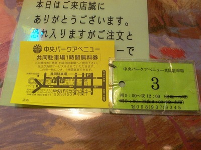 S900_p1230969