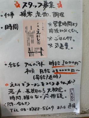 S810_p1210088