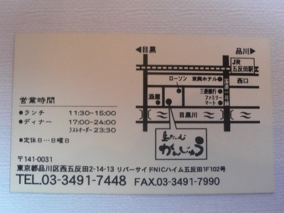 910_sp1260072