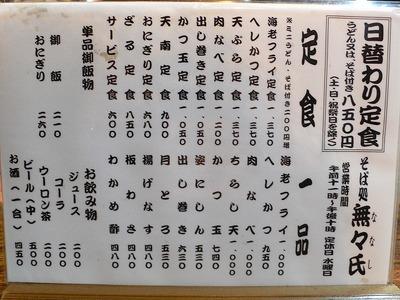 S500_p1250810_2