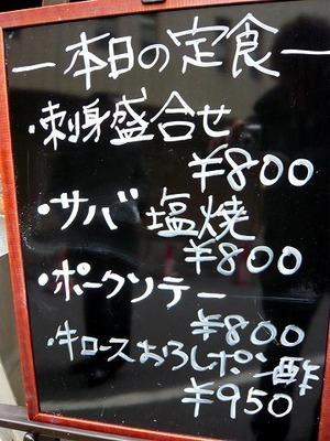 S600_p1000009