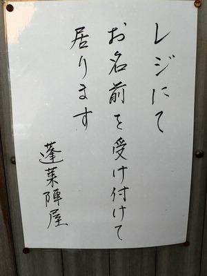 S030_p1100019
