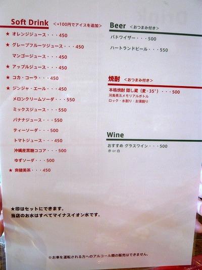 S630_p1020126