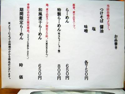 S500_p1030433