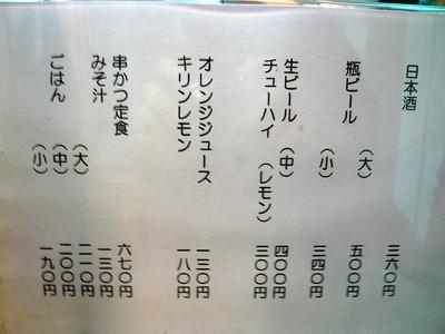 S610_p1050409