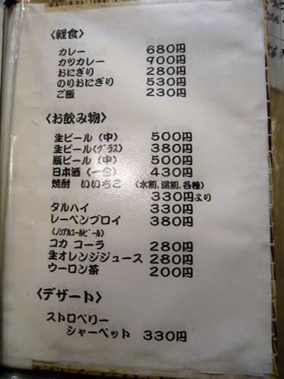 S630_p1080403