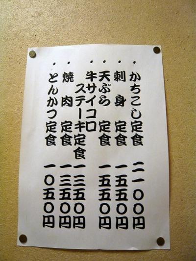 S670_p1080411