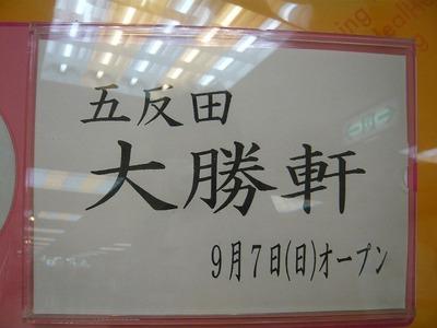 S620_p1150812