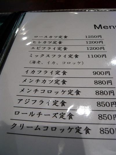 S300_p1160607