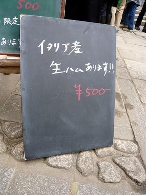 S410_p1180939