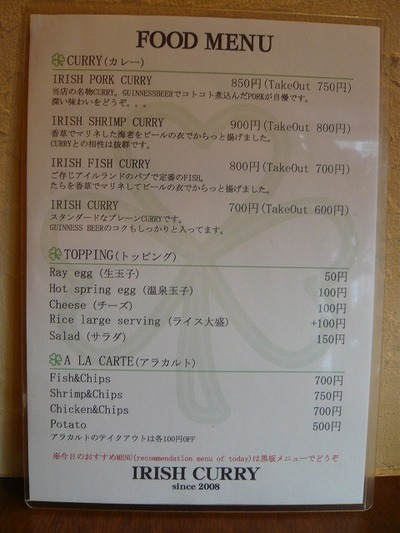 S500_p1190016