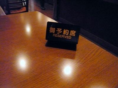 S200_p1080265