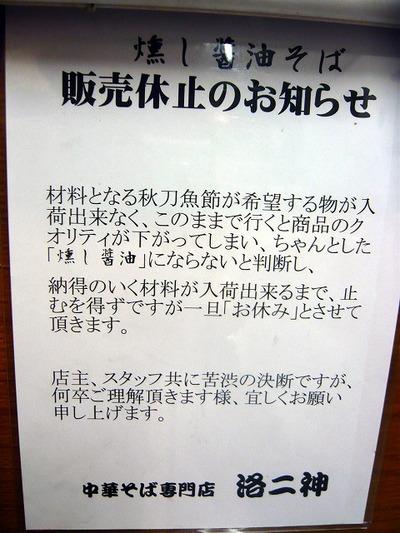 S420_p1210796
