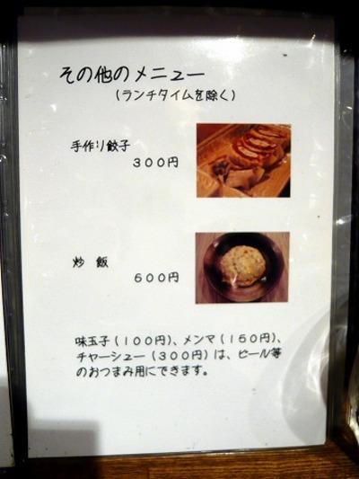 S460_p1240021