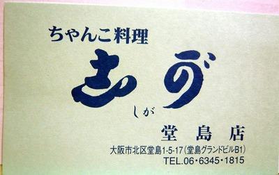 S400_p1240688
