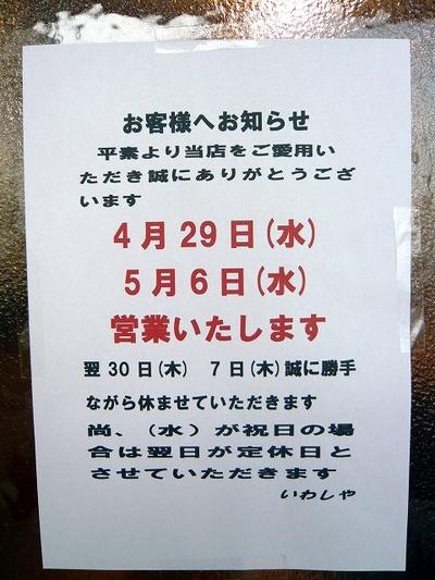 S530_p1250038