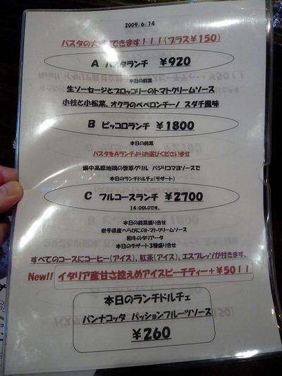 S500_p1280987