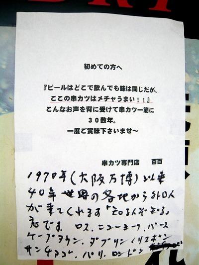 S440_p1320027