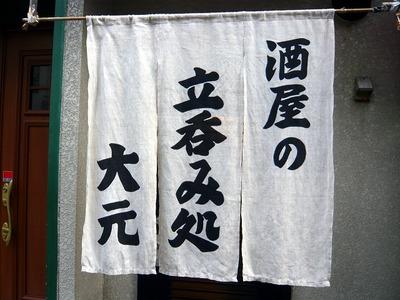 S030_p1320095