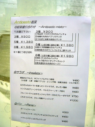 S400_p1320807