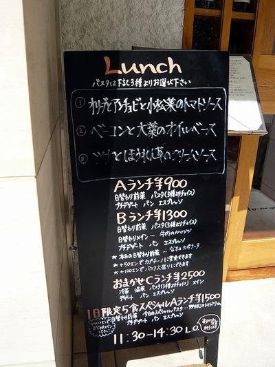 S190_p1350858