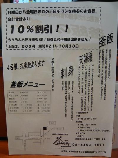 A460_p1380057