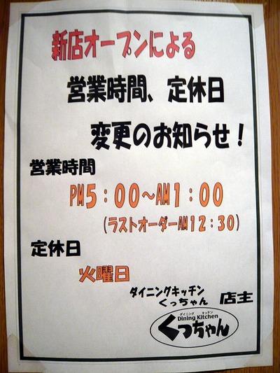 A530_p1400500