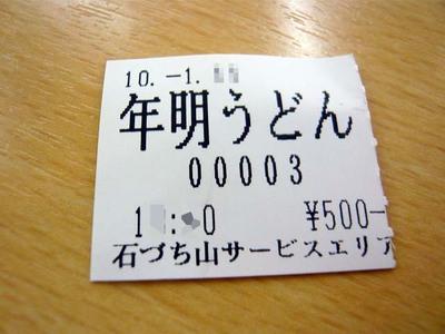 A070_p1460478_2