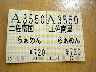 A040_p1460353_2