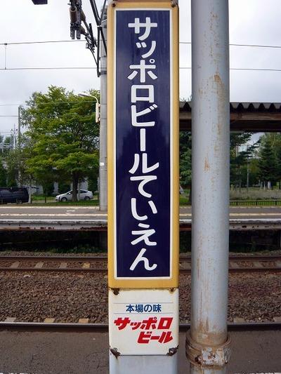 A020_p1350198