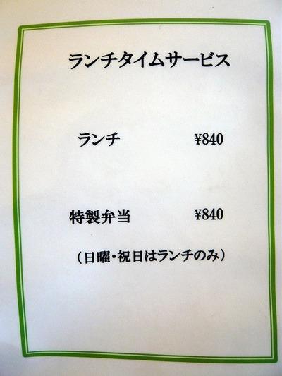 A215_p1200139