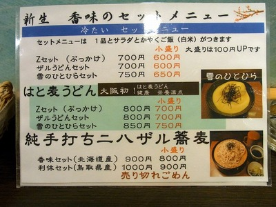 A500_rimg0067