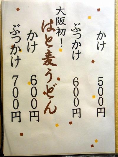 A550_rimg0072