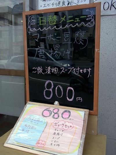 A100_rimg0020