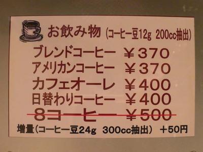 403_p1130740