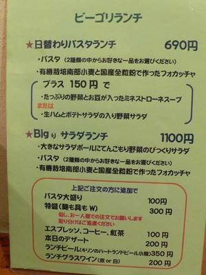 800_p1020358