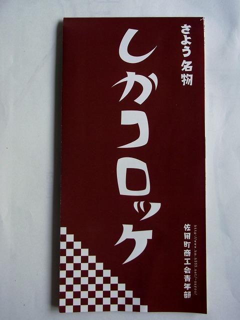 A400_rimg0900