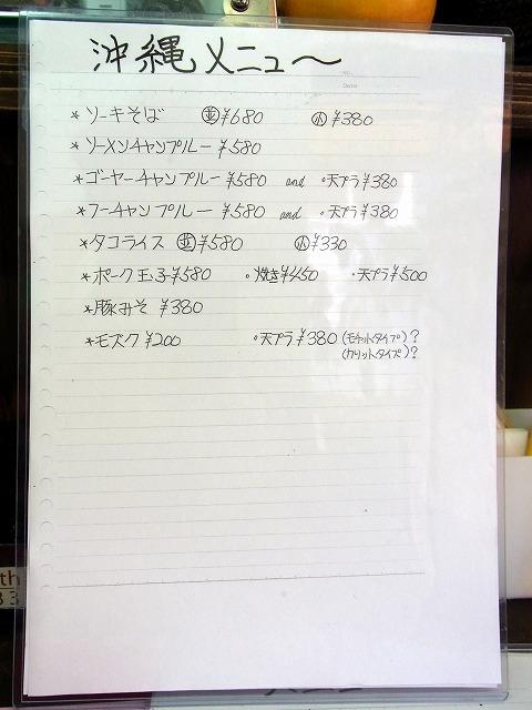 A500_rimg0197