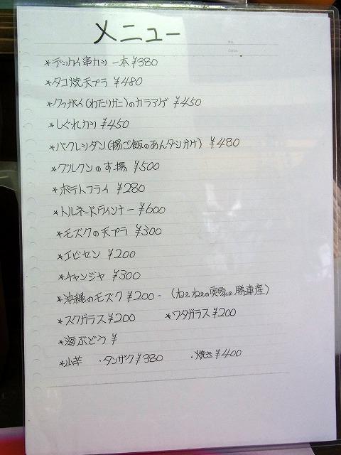 A520_rimg0200