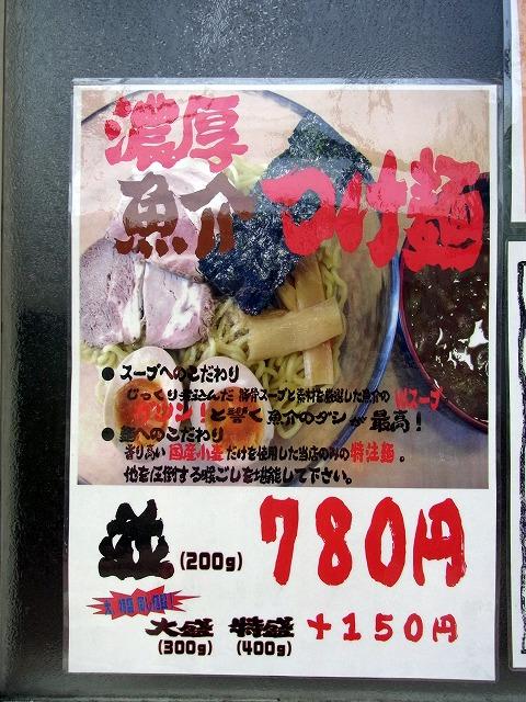 A420_rimg0110