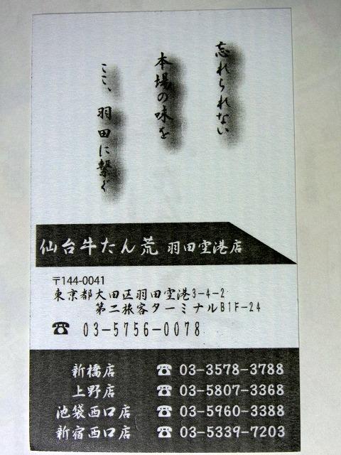 A910_rimg0259