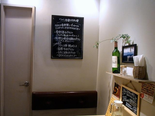 A500_rimg0174