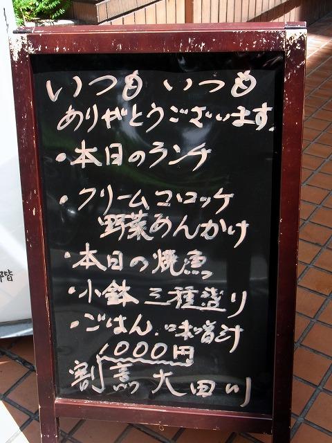 A040_rimg0149