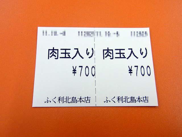 A230_dsc03264_2